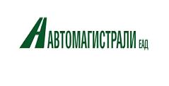 АВТОМАГИСТРАЛИ